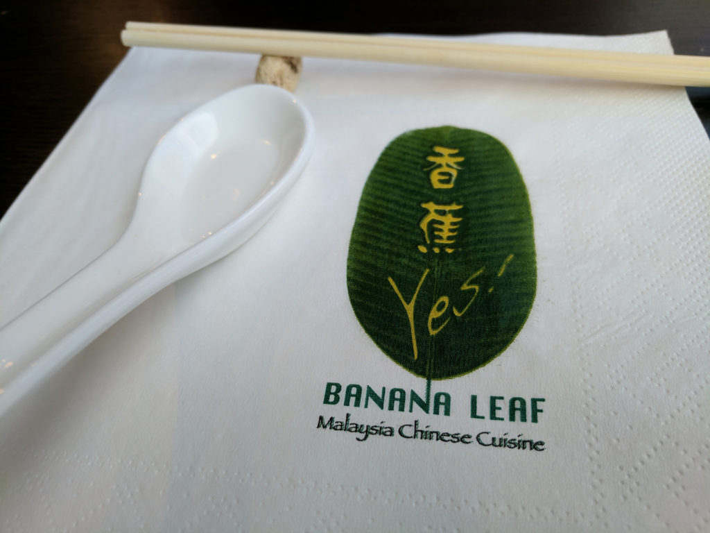 Banana Leaf, Glasgow
